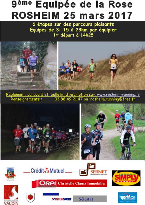 Course à pied - Equipee_rose_2017.jpg