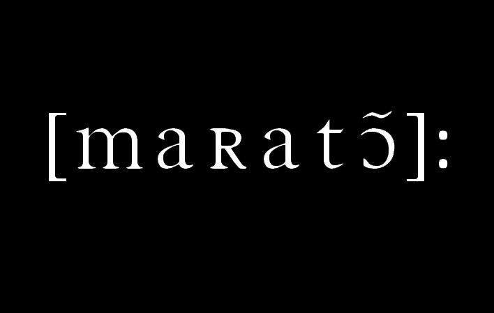 Marathon_phon_2.png